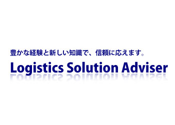 Logistics Solution Adviser
