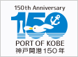 Port of KOBE 150th Anniversary